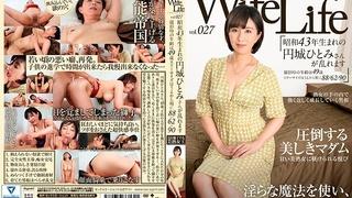 WifeLife ・昭和43年生まれの円城ひとみさんが乱れます・撮影時の年齢は49歳・スリーサイズはうえから順に88/62/90 ELEG-027