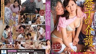 SPRD-948 泰子の介護 緒方泰子