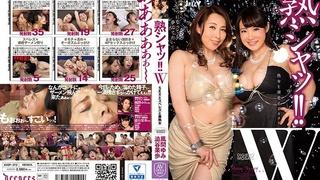 熟シャッ!! W SEXとスペレズと美熟女 AVOP-372