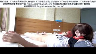 【HBF小組】小君 紅色蕾絲長裙