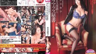 SMA-688 ビジネス淫語とグラマラス秘書 小早川怜子