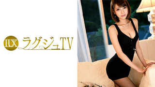 259LUXU-714 ラグジュTV 692 佐々木遥 21歳 モデル