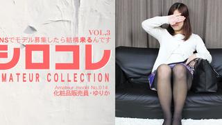 鈴木ゆりか SNSでモデル募集したら結構来るんです シロコレ AMATEUR COLLECTION YURIKA VOL3 / 鈴木 ゆりか Asiatengoku 0798