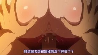 OVA 受胎島 #1 『どうしてアンタみたいなブサ男に種付けされなきゃいけないのよ!?』(中)