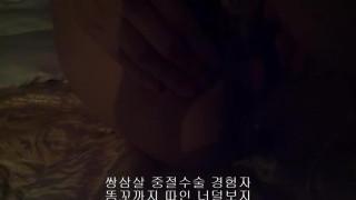 유출 섹파 2(영상2) 광주보건대학 졸업생