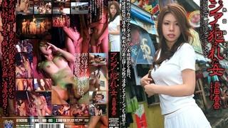 RBD-093 無国籍凌辱 アジアに犯された女 真田春香