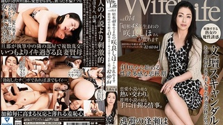 WifeLife vol.014・昭和48年生まれの咲良しほさんが乱れます・撮影時の年齢は43歳・スリーサイズはうえから順に82/60/84 ELEG-014