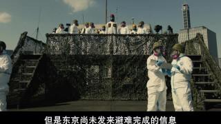 《新哥斯拉》2016日本科幻.无删减版.BD720P.日语中字