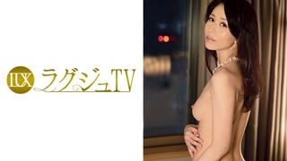259LUXU 井上綾子 38歳 社長夫人 ラグジュTV022 259LUXU-063