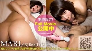 Real Street Angels m398 まり - 1