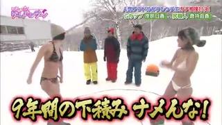 雪地相撲G奶岸明日香