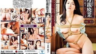 母親廃業 古川祥子 ROD-03
