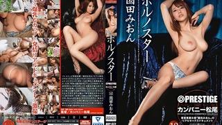 ポルノスター 12 園田みおん ABP-622
