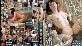 浴室からはじまる中年男女の溺れゆく情事 濡れた密室 岡野美由紀 JUY-277