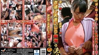 服を押さえ脱がされまいと抵抗する女に着衣越し乳首いじり痴漢の洗礼 NHDTA-986