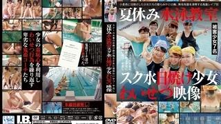 I.B.WORKS 夏休み水泳教室スク水日焼け少女わいせつ映像 IBW-601
