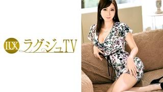 259LUXU-815 ラグジュTV 813 清宮優奈 30歳 社長秘書