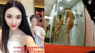 世界珠寶小姐冠軍拍廣告遭偷拍 模特桐體赤裸全見光