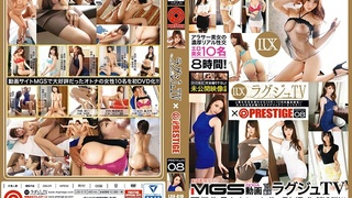 -- LXV-010 【数量限定】ラグジュTV×PRESTIGE PREMIUM 08 オトナのエロさここに極まる!美女達の本当の姿を余すことなく全部見せます!! 特典DVD付き - 1