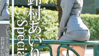 JBS-016 働くオンナ3 鈴村あいりSPECIAL 720p