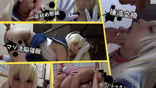 zipang 6374 イベント大行列の有名レイヤー島風コスの超絶美少女催眠洗脳でガチ催眠×屈服洗脳首輪調教SEX