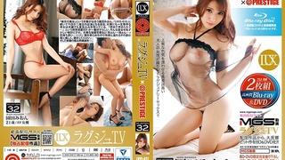 LXVS-032 ラグジュTV×PRESTIGE SELECTION 32(ブルーレイディスク+DVD) 園田みおん(ブルーレイディスク)