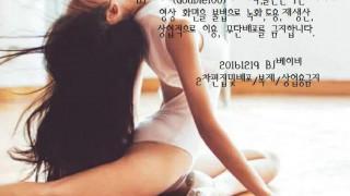KOREAN BJ_17071406-1