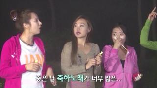 韓国エロテレビ