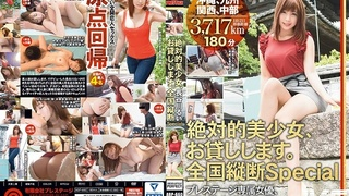 ABP-660 絶対的美少女、お貸しします。 全國縦斷Special 沖縄、九州、関西、中部 長谷川るい