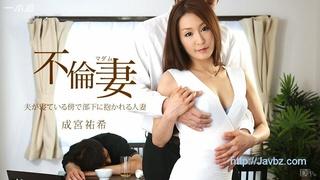[無碼中文字幕] 一本道 021815_030 被寢取的美人妻 成宮祐希