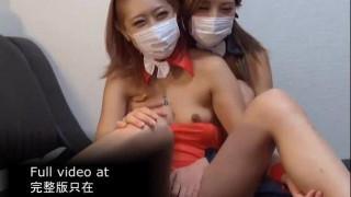 【無】 美少女2人とバニーガールコスプレ #01