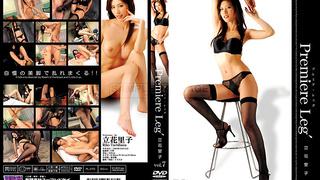 PL07D Premiere Leg'  立花里子