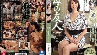 母の友人 翔田千里 JUY-361