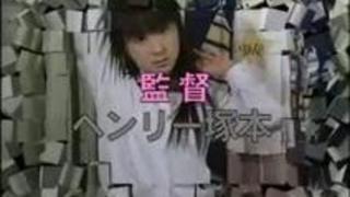 FAX-210 - 子供っぽい18才 ナマナマし�...