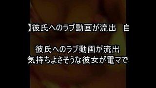 【ぷにぷに巨乳ちゃん】彼氏へのラブ動画が流出 自撮りオナニー Vol.5