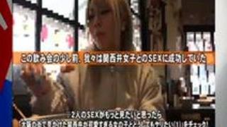 大阪で見かけた関西弁が可愛すぎる女の子とヤリたい 2