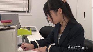 エッチな教育実習生~桃尻先生の悲劇~ 1