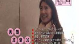 名古屋の美白社長夫人38歳と不倫SEX